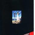 1981baldiosmovie014