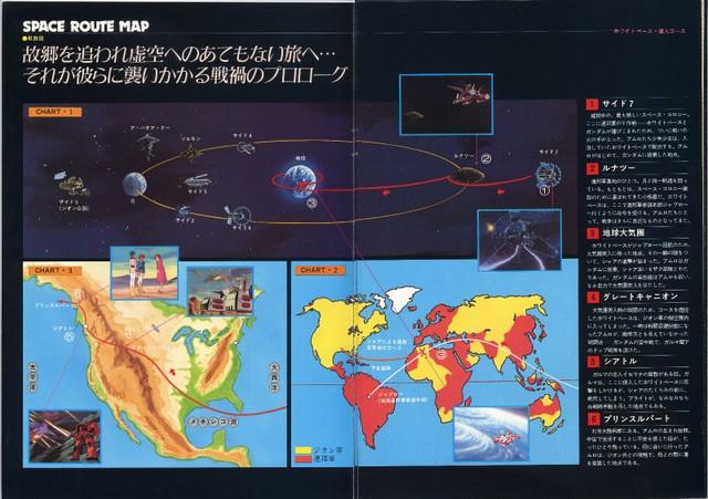 1981_gundam105