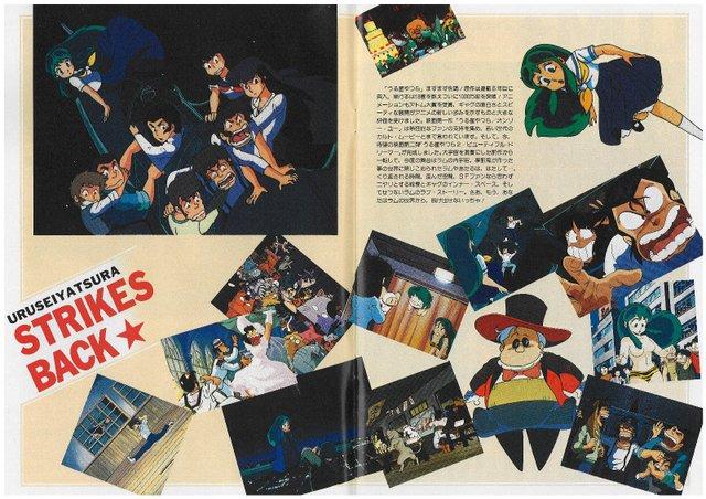1984_urusei2_004