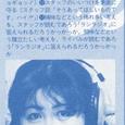 Rr19802_free_miyuki