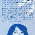 Rr19802_free_mizutani