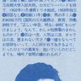 Rr19802_free_ryutaro