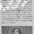Rr19802_joor_kouji