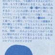 Rr19802_joz_hiromi