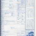 Rr19803_p077_jofr_rkb_mainichi