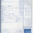 Rr19803_p085_joxr_okinawa