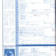 Rr19803_p092_joz_radiotanpa
