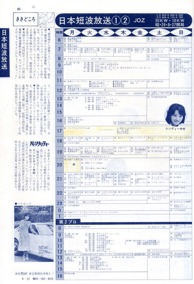 Rr19774_p086_joz