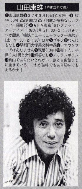 Rr19802_free_yamada_yasuo