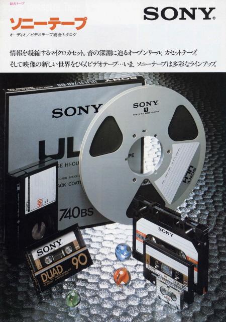 197902tape00