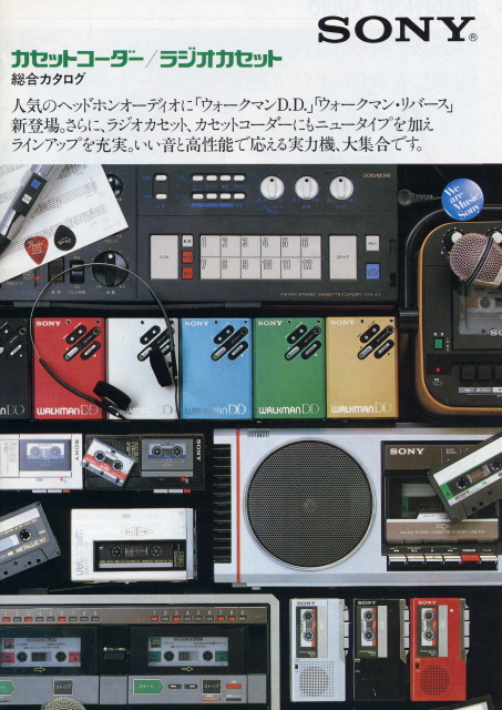 198211caseradi00