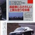 126mark2005