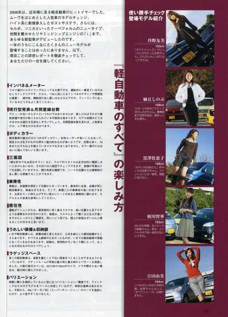 000kei2007p0010
